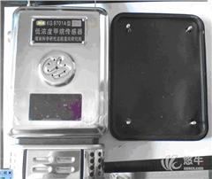 供应低浓度甲烷传感器KG9701A(