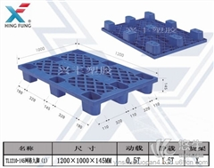 卡板托盘 产品汇 广东吹塑托盘批发吹塑卡板厂家