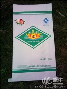 供应顺科25KG食品添加剂包装袋PE袋复合袋