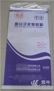 供应顺科25KGOPP覆膜包装袋胶粉袋