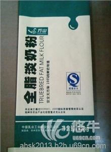 供应顺科25KG防水防潮牛皮纸复合袋全脂淡奶粉专