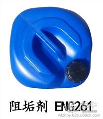求购ENG系列ENG261北京阻垢剂,ENG261反渗透阻