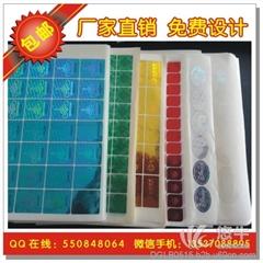供应三维光栅片材 光聚合防伪印刷