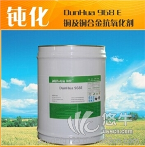 供应钝化Dh-968E铜材抗氧化剂