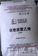 供应LDPE聚乙烯发泡LD607