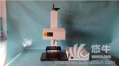 供应轩一XY-M1专业生产铭牌打标机 铭牌打码机