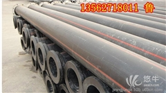 矿用聚乙烯管材