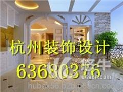 杭州专业办公室装潢公司价格,设计