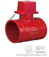 供应柳城LCXF沟槽式水流指示器