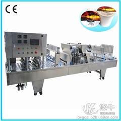 供应众冠BHP-14咖啡胶囊封口机,咖啡胶囊灌装设备