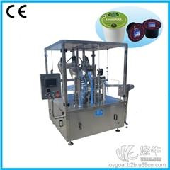 供应众冠BHZ-3圆盘式雀巢咖啡胶囊灌装封口机