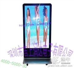 供应供应LED广告机显示屏吉上润达