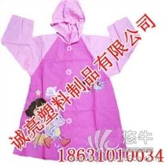 儿童套装 产品汇 供应诚亮其他【儿童雨衣套装】儿童雨衣批发出口