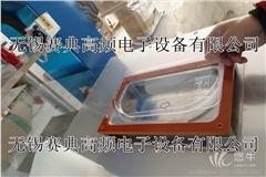 耳机吸塑泡壳 产品汇 供应赛典吸塑泡壳高频包装机