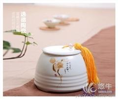 青花茶叶罐 陶瓷药罐 陶瓷密封罐