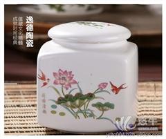 供应陶瓷茶叶罐定做 精美陶瓷罐子陶瓷茶叶罐密封罐
