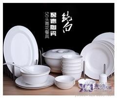 青花 礼品陶瓷餐具 陶瓷餐具批发