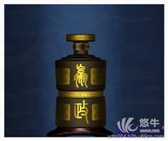 陶瓷酒具 手绘陶瓷酒具酒瓶