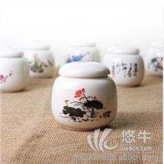 供应景德镇陶瓷储存罐茶叶罐储存罐定做