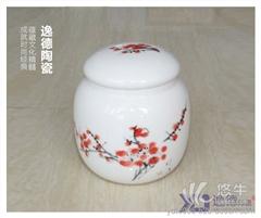 茶叶罐金属罐 产品汇 供应逸德陶瓷7652景德镇茶叶罐