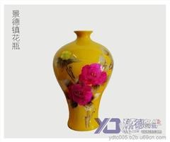 供应礼品大花瓶开业乔迁礼品大花瓶