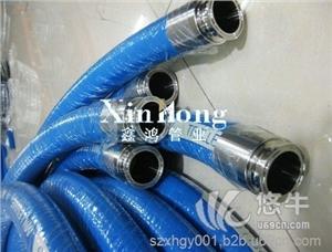 供应SINHONXH101703进口橡胶管食品级橡胶软管