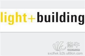 供应2016照明42016德国法兰克福国际照明展