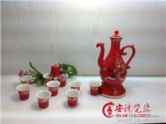 供应安德陶瓷adcy007高档陶瓷酒具,自动倒酒具厂家