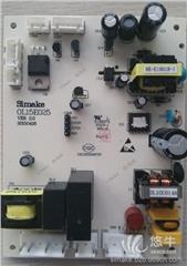 供应西玛科手机APP遥控制冰机控制器