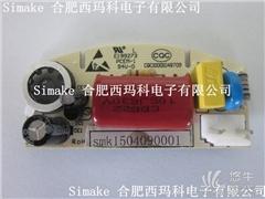 供��西��科APP�b控、冰箱�Z音控制器
