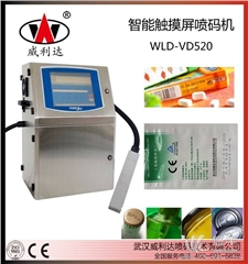 供应威利达WLD-520专业生产电脑喷码机,食品包装袋喷