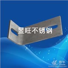 供应昱旺201、304、316昱旺不锈钢专业定制生产不锈钢挂件