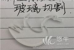 供应武汉新坐标玻璃激光钻孔机镜片玻璃切割机