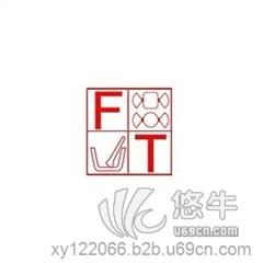 2015第十四届中国国际食品加工和包装机械展北京第十四届食品包装机械展