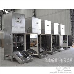 供应上海幽威UV180除尘机