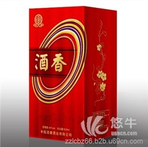 供应郑州绿城包装郑州酒盒包装厂郑州酒盒包装厂为你讲解酒盒包装