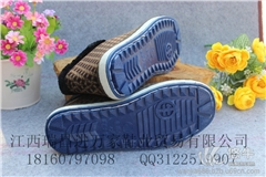 供应进万家鞋业进万家棉鞋新款流行女鞋男鞋日常居家休闲低跟