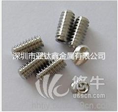 半自动打螺丝机 产品汇 供应亚钛鑫M5-M16钛螺丝止符螺丝紧定螺丝机米螺丝量