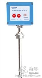 供应赛弗ET-LLC高液位报警器,油罐高液位报警器