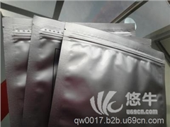 调味料包装膜 产品汇 供应沈阳铝箔包装膜