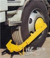 供应唐山大车车轮锁钢板吸盘车轮锁