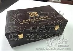 供应石材样板包装盒