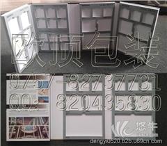 供应 石材样板展示册,样品夹,EVA色板包装盒