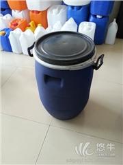 供应新利50升抱箍桶供应50公斤广口塑料桶