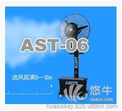供应AST06ASSTR-06降温喷雾风扇