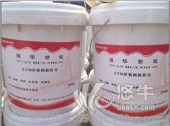 供应远华世纪环氧树脂胶泥