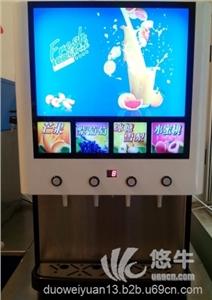 供应焦作多味源冷热型果汁机价格