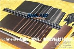 日本进口W80钨铜板,钨铜板材