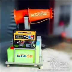 供应25米小型移动式带脚轮降尘喷雾机雾炮机移动式带脚轮喷雾机