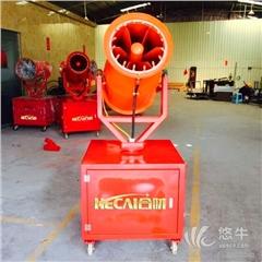 供应风送式喷雾机移动式带脚轮小型喷雾机风送式喷雾机